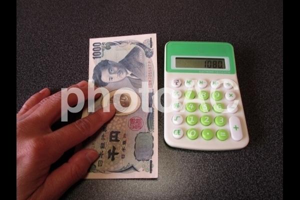 現金で支払い.jpg